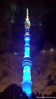 """Ostankino #tower. """"Circle of Light"""" #Festival in #Moscow. #Russia #LightArt #Installation"""