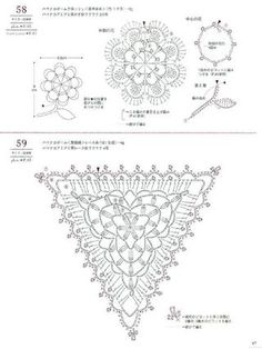 Japanese crochet patterns - motifs