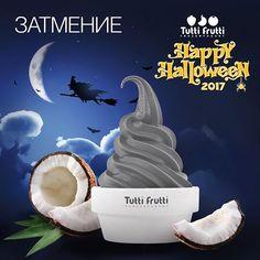 """Happy Halloween!   C 28 по 31 октября   Не упусти уникальную возможность!   Только 4 дня, приходи в любое кафе Tutti Frutti Frozen Yogurt и попробуй новый, черный вкус """"Затмение"""" до того как он исчезнет навсегда.   А еще купи Tutti Frutti на сумму от 300р. и добавь сиропы в цветах хеллоуин - бесплатно!   Ну что, кому черного?  #TuttiFrutti #TuttiFruttiFrozenYogurt#TuttiFruttiRussia #ВкусСчастья#ЗамороженныйЙогурт   #хеллоуин2017"""