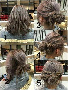 Wonderful Wild Waves - 40 Chic Wedding Hair Updos for Elegant Brides - The Trending Hairstyle Up Dos For Medium Hair, Medium Hair Styles, Curly Hair Styles, Medium Hair Updo, Messy Hairstyles, Wedding Hairstyles, Hairstyles Videos, Curly Hair Updo, Short Hair Bun