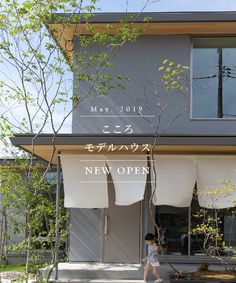 Space Architecture, Residential Architecture, Japan Modern House, Gate Design, House Design, Future House, My House, Cafe Interior Design, Japanese House
