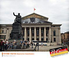 München   #2-03. 바이에른 국립극장 :: der Reisende - Travels in Germany