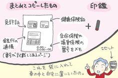 井上さん 8回目 3