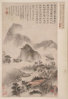Landscape Painted on the Double Ninth Festival  Shitao  (Chinese, 1642–1707)