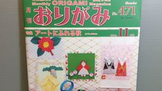 NOA Monthly Origami Magazine November 2014 REVIEW!