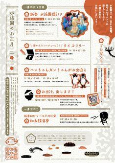 Book Design Layout, Page Design, Web Design, Cafe Menu Design, Leaflet Design, Japan Design, Ui Web, Social Media Design, Graphic Design Illustration