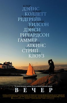 Watch Evening full hd online Directed by Lajos Koltai. With Vanessa Redgrave, Toni Collette, Claire Danes, Patrick Wilson. A drama exploring the romantic past and emotional present of Ann Gra Vanessa Redgrave, Claire Danes, Patrick Wilson, Glenn Close, Meryl Streep, Love Movie, Movie Tv, Evening Movie, Natasha Richardson