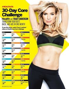 Take the 30-Day Core Challenge with HEALTH and TRACY ANDERSON! Get a new workout video every day to transform your butt, back, and abs. #HEALTHxTA | http://Health.com