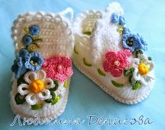 Patrones e ideas para tejer zapatitos de bebé