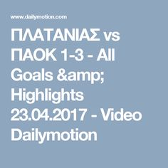 ΠΛΑΤΑΝΙΑΣ vs ΠΑΟΚ 1-3 - All Goals & Ηighlights 23.04.2017 - Video Dailymotion