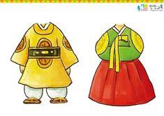 [찬진교육]세계 여러나라 사람 환경구성 / 세계여러나라 자료 : 네이버 블로그 Paper Doll Costume, Paper Dolls, Cute Couple Art, Cute Couples, Korean Crafts, Pop Up Frame, Cartoon Body, Korean Art, Anime Art Girl