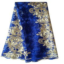 2016 New Embroidery Design African Net Lace Fabric Royal Blue, Green, Orange Mesh Tulle Lace, Nigerian French Guipure Cord Lace(China (Mainland))