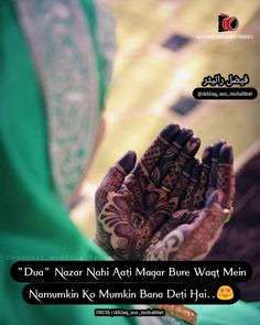 Secret Love Quotes, Love Quotes In Hindi, Hindi Quotes, Islamic Quotes, Beautiful Lines, Beautiful Smile, Never Lose Hope, Islam Hadith, Love Thoughts