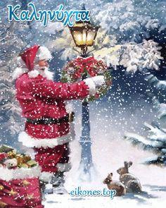 Richard Macneil - Christmas Past Christmas Scenes, Christmas Past, Christmas Pictures, Winter Christmas, Father Christmas, Christmas Cross, Magical Christmas, Illustration Noel, Christmas Illustration