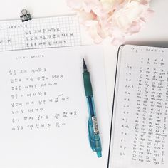 "didadidstudy: ""Jan 15, 2017 4/100 days of productivity. Currently practicing some Hangul, I'm in love with Korean Language (´▽`ʃƪ)♡ ~ btw pardon my funny Hangul handwriting, I wish to improve them later. Instagram @didadidstudy """