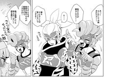 ARMS comic part 1 by いっちょ…すの! (@sunoko24) | Twitter
