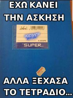 90s Nostalgia, 80s Kids, My Childhood Memories, My Memory, Greece, Retro, School, Nostalgia, Schools