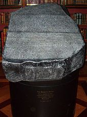 July 15, 1799: Rosetta Stone discovered by Napoleon's army. The stele is inscribed with a decree by Ptolemy V. It is significant because the same text is inscribed in Ancient Egyptian hieroglyphs, Egyptian Demotic script, and Ancient Greek, giving moderns the first clue to the deciphering of hieroglyphic script. It was ceded to England at the close of the Napoleonic Wars, and has remained almost continuously in the British Museum since 1802.