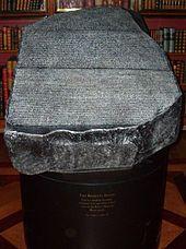 La piedra de Rosetta pertence a la civilizacion egipcia, esta en jeroglíficos y se la encuentra en el museo Británico   Piedra de Rosetta - Wikipedia, la enciclopedia libre https://es.wikipedia.org/wiki/Piedra_de_Rosetta (8/10/2016) 18:31