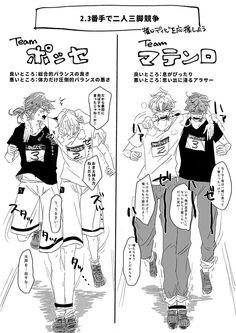 Rap Battle, Anime Artwork, Touken Ranbu, Anime Guys, Twitter Sign Up, Character Art, Division, Otaku, Geek