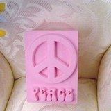 Airport Icon Silicone Mould Handmade Soap Mold Biscuit Mold