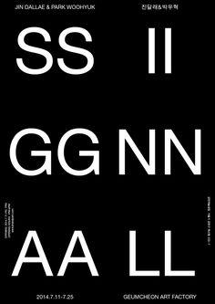 SIGNAL, Geumcheon Art Factory, 2014 - Jin & Park