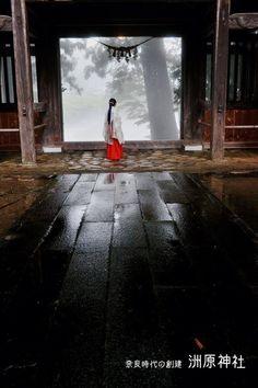 巫女 Miko - a jinja (Shinto shrine) maiden, assistant to priests. Offers dances during ceremony.