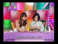 20131124荳荳快樂學堂120鄭筱譯+主持人黃鈺文 下午茶時光相框