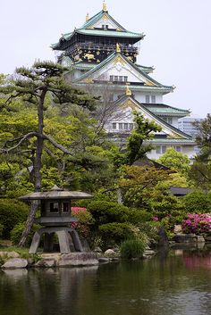 Osaka, Japan... I saw this castle every day on my commute to work.  So cool.  I hope I can go again with Chris and Adelaide