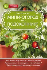 Cover image Vegetables, Food, Cover, Image, Essen, Vegetable Recipes, Meals, Yemek, Veggies