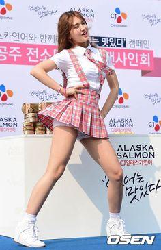 Cute Asian Girls, Beautiful Asian Girls, Cute Girls, Petty Girl, Jeon Somi, School Girl Outfit, Cute Girl Pic, Ulzzang Girl, South Korean Girls