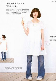 1 DAY SEWING SUMMER CLOTHES - JAPANESE HANDMADE PATTERN BOOK FOR WOMEN - ONE DAY SEWING, LADY BOUTIQUE SERIES - CAMISOLE ONEPIECE DRESS, TUNIC SKIRT 8 | Flickr - Photo Sharing!