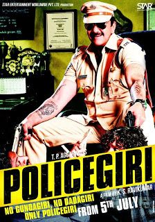 Policegiri (2013), Policegiri (2013) Hindi Full Movie, Policegiri (2013) Hindi Full Movies Online Watch, Policegiri (2013) Hindi Watch Full Movie Online Movie, Policegiri Hindi Watch Movie Online, Policegiri (2013) Hindi download, Policegiri (2013) Hindi Movie, dvd movie, dvd movie online, full movie, hd movie, latest movie, Action movie, adventure movie, Comedy Movie, Policegiri Hindi Action Movie, New Movie Lootera (2013), Policegiri (2013) Love Story Movie, Sanjay Dutt Movies,