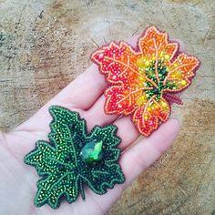 А ещё у меня есть вот такое совместное фото двух кленовых листиков. Брошь Октябрь нашла хозяйку и завтра отправляется в Харьков. Август в наличии. #hikupta #handmade #beads #leaves #green #red #yellow #autumn #October #August #brooch #брошь #лист #листик #клен #кленовыйлист #бисер #осень #ярко