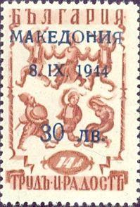 German occupation of Macedonia