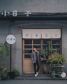 Cafe Shop Design, Shop Interior Design, Store Design, Japanese Restaurant Interior, Cafe Interior, Cafe Restaurant, Restaurant Design, Japanese Coffee Shop, Snack House