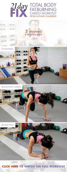 We're obsessed with this Total Body Fat Burning Cardio Workout from Autumn Calabrese! // 21 Day Fix // 21 Day Fix Extreme // fitness // fitspo // workout // motivation // exercise // Inspiration // fitfam //fixfam // fit // cardio // by jennie Extreme Fitness, 21 Day Fix Workouts, Extreme Workouts, Ball Workouts, Cardio Workouts, Fit Girl Motivation, Workout Motivation, Motivation Pictures, Weight Lifting