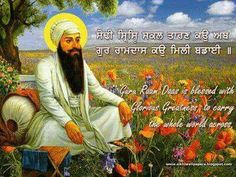 Guru Ram Das, Mythology, Mystic, Meant To Be, Religion, Blessed, World, Image, Amritsar