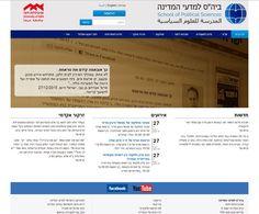 http://poli.haifa.ac.il