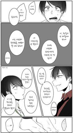 [오소마츠상 만화/번역] [오소쵸로] 마피아마츠 : 네이버 블로그 Anime Stuff, Random, Gatos, Casual