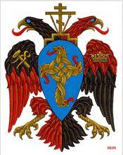 герб А Силаева 2004