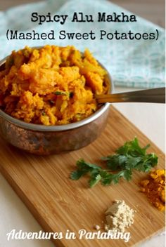 Spicy Alu Makha (mashed sweet potatoes) - {AIP, Paleo, Vegan}
