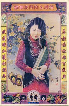Shanghai Poster Girls by Art, Love and Joy, via Flickr