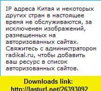 Who Killed Utopia Paul Walker ,   ,  , ASIN: B000DEN1ZE , tutorials , pdf , ebook , torrent , downloads , rapidshare , filesonic , hotfile , megaupload , fileserve