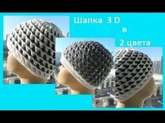 Hat 3D in 2 colors, crochet hat (Sh No. 98) - YouTube