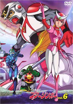 SF Sayuki Starzinger Toei DVD Vol.6