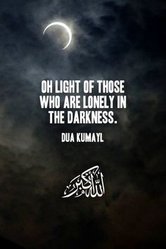 """"""" Oh Light Of Those Who Are Lonely In The Darkness.""""  — Dua Kumayl"""