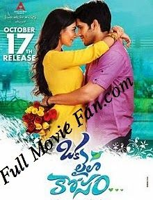 Oka Laila Kosam Movie Full DVD Download Online (2014) Oka Laila Kosam Movie Full DVD Movie Download Online,Oka Laila Kosam Movie Free Download Online,Oka Laila Koasam Telugu Movie Full Movie Download,Oka Laila Kosam Movie Full 720 Rip Download Online, Download Oka Laila Kosam Full Movie Mp4 Download,Full HD Movie Download Online,Oka Laila Kosam Movie Download Online,Full Movie DVD Download Oka Laila Kosam Telugu Movie Download Online,Mobile Rip Download