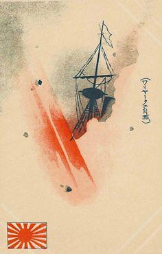 Modernizing Propaganda:  Avant-Garde Postcards  http://ocw.mit.edu/ans7870/21f/21f.027/asia_rising/avant.html