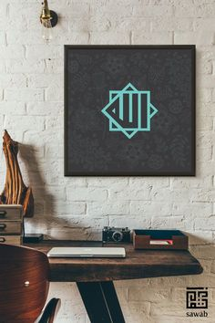 Allah Kufic Floral Grey and Blue Kufic Script Instant Design, Contemporary Wall Art, Wall Art, Islamic Design, Islamic Wall Art, Art, Caligraphy, Art And Architecture, Prints